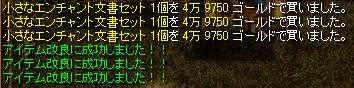 RedStone-07.02.15[10].jpg